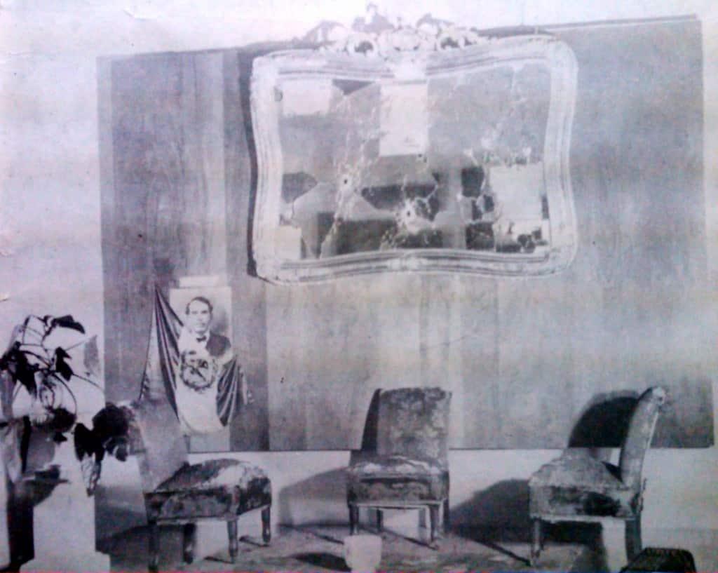 Sala de la familia Serdan